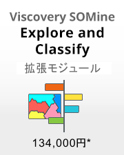Explore and Classify